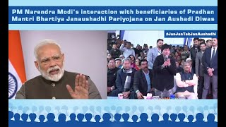 PM Narendra Modi's interaction with beneficiaries of Pradhan Mantri Bhartiya Janaushadhi Pariyojana