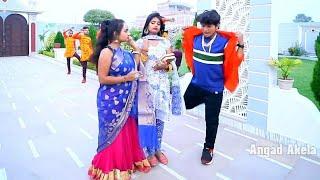 #अंगद अकेला का धासु डांस वीडियो - कजरवा मे निक लागेलू#Angad Akela Dancer Khesari Lal Song Superhit