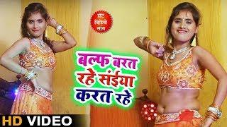 दिल और दिमाग को हिला देने वाला डांस #Video, इस लड़की ने पुरे UP और BIHAR में धूम मचा दिया - New Dance