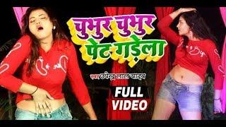 अब तक का सबसे तेज़ वायरल होने वाला #Neelam Dubey का बवाल कर देने वाला डांस वीडियो - Bhojpuri Dance