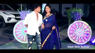 #अंतरा सिंह प्रियंका के गाने पर अंगद अकेला और पल्लवी सिंह का लाजवाब डांस  - जोगाड़ करे चोय चोय 2020