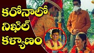 Hero Nikhil Marriage Pics | Nikhil Wedding Videos | Nikhil Wife Name | Top Telugu TV