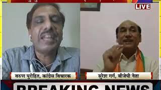 khas Khabar | 20 लाख करोड़ का आर्थिक पैकेज, क्या ला पाएगा अर्थव्यवस्था को पटरी पर ? | JAN TV