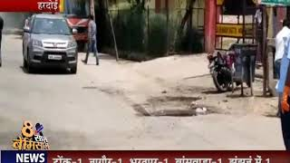 Hardoi | नगरपालिका का थर्मल स्कैनिंग  प्लान हुआ सफल, मजदूरों से स्कैनिंग कराकर घर वापसी की अपील