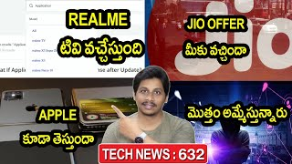TechNews in telugu 632:apple flip phone,realme tv,honor 9x pro,Jio grace plan,samsung m51,LG