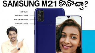Samsung m21 full review in telugu