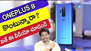 Don't Buy OnePlus 8 Before Watching This Telugu