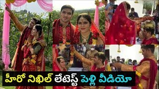 Hero Nikhil Marriage videos | Celebrity marriage videos | Nikhil and pallavi marriage videos
