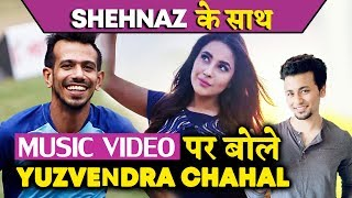Yuzvendra Chahal On Music Video With Shehnaz Gill; Here's What He Said