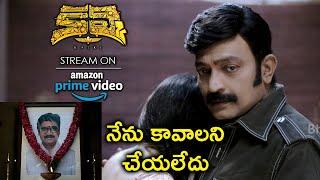 Rajasekhar Encounters Adah Sharma Brother | #Kalki Full Movie Now On Prime Video | Prashanth Varma
