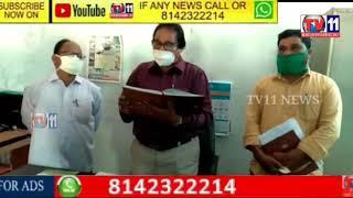 Visakhapatnam ShelfDay to day Corona pandemic in the wake of the pandemoniumMRO Shyam Babu said that