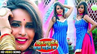 भोजपुरी लोभ सांग वीडियो   दिल नथुनी पे फस गईल बा   #Keshav Prajapati   New Bhojpuri Video Song 2020