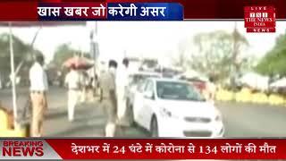 Maharashtra में 1000 पुलिसकर्मी को बना हुआ corona ,8 पुलिसकर्मियों की मौत भी हो चुकी