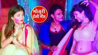 होलिया में रंगवा लगाजा | Holiya Me Rangwa Laga ja | Ramsurat Prajapati Rashila | Bhojpuri Holi 2020