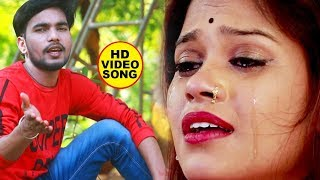 #Nilesh Babu का New Sad Song | लभर से शादी टूटल | Labhar Se Shadi Tutal | Bhojpuri Sad Song 2020