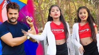 इस 7 साल के बच्ची ने  लभर से शादी गाने पर किया डांस    #Khesari Lal Yadav    Bhojpuri Song 2020