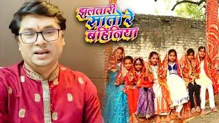 Live Devi Pachara   Deepak Tripathi   झुलतारी सातो रे बहिनिया   Morning Special Bhajan