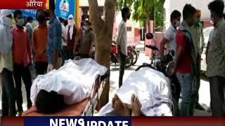 Auraiya | नहर में नहाने गए युवक की डूबने से मौत,पुलिस मामले की जाच मे जुटी | JAN TV