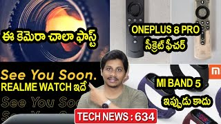 TechNews in telugu 634:google pay pin,OnePlus 8 Pro secret X ray feature,Worlds Fastest Camera