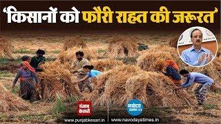 किसान को कर्जे के चक्रव्यूह निकालने और डायरेक्ट इन्कम स्पोर्ट को मजबूत करने जरूरत - दविंदर शर्मा