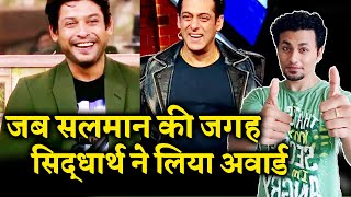 When Sidharth Shukla Accepted An Award On Salman Khan's Behalf For Bigg Boss