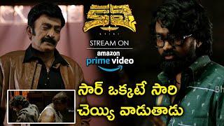 Rajsekhar Caught Toddy Shop Owner | #Kalki Full Movie Now On Prime Video | Prashanth Varma