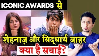 Sidharth Shukla And Shehnaz Gill OUT OF Iconic Awards 2020; Here's Why