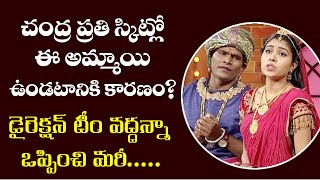 Shocking Facts Behind Chammal Chandra Teammet Satyasri Entry | Top Telugu TV