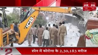 Uttar Pradesh Accident // औरैया सड़क हादसे में 24 मजदूरों की मौत, कई घायल