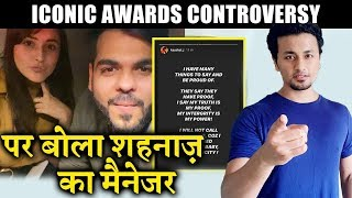 Shehnaz Gill's Manager Finally Reacts To ICONIC Award Controversy | Sidharth Shukla