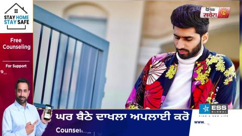 Shivjot ਨੇ ਤੋੜਿਆ ਆਪਣੇ ਗਾਣਿਆਂ ਨਾਲ Youtube ਦਾ Record | Dainik Savera