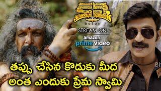 Rajasekhar Arrests Shatru | #Kalki Full Movie Now On Prime Video | Prashanth Varma