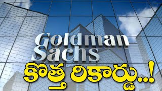 Gold Men Sachs Gruop New Recard | Chief Samathani | Top Telugu TV