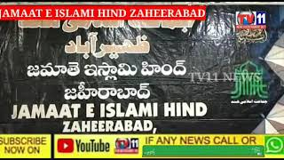 JAMAAT E  ISLAMI HIND DISTRIBUTION  RATION KITS TO NEED PEOPLES AT  ZAHEERABAD DISTRICT TELANGANA