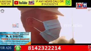 COVID19 HYDERABAD TRAFFIC POLICE VIDEO RELEASED BY ANIL KUMAR IPS ADDL CP TRAFFIC