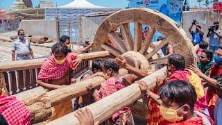 Ratha Yatra 2020 | ଭଉଁରୀ ତିଥିରେ ରଥ ଖଳା ରେ ହେଲା ତିନି ରଥ ର ଅଖଚକ ସଂଯୋଗ ବିଧି