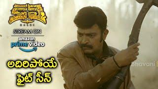 Rajasekhar Stunning Fight Scene | #Kalki Full Movie Now On Prime Video | Prashanth Varma