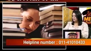 Call Mitra | Cracking Physics