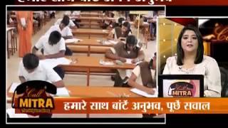 Call Mitra | Different Academic Capabilities