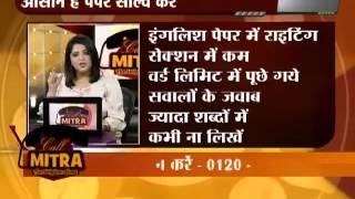 Call Mitra | Cracking English Paper