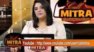 Call Mitra | Our Aim