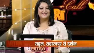 Call Mitra | Coaching or CBSE Syllabus?