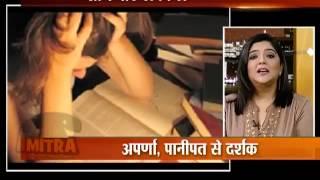 Call Mitra | Exam Paper Went Bad