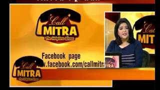 Call Mitra - Episode 5 | Peer Pressure in Children (Part 1)
