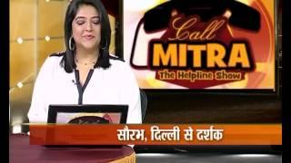 Call Mitra - Episode 6 | Peer Pressure in Parents (Part 1)