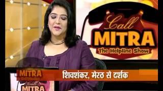 Call Mitra - Episode 7 | Student - Teacher Conflict (Part 1)