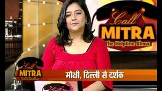 Call Mitra Episode 9   Teenage Relationships (Part 2)