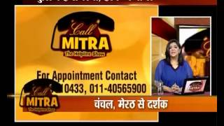 Call Mitra Episode 11 | Career Conflict (Part 1)