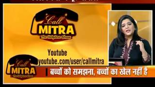 Call Mitra - Episode 18 | Family Crisis (Part 1)