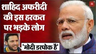 SHAHID AFRIDI ने फिर अलापा कश्मीर राग, गौतम गंभीर ने दिया करारा जवाब